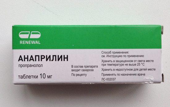 От чего помогает анаприлин