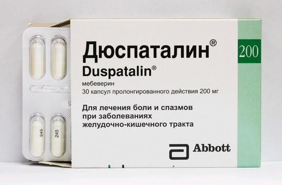 Как правильно принимать Дюспаталин?