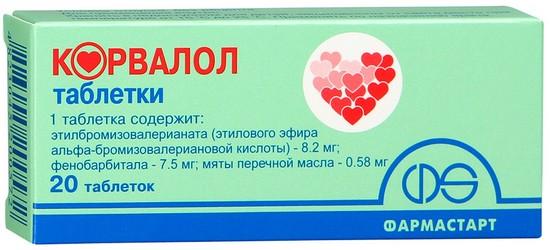 Корвалол в таблетках: инструкция по применению