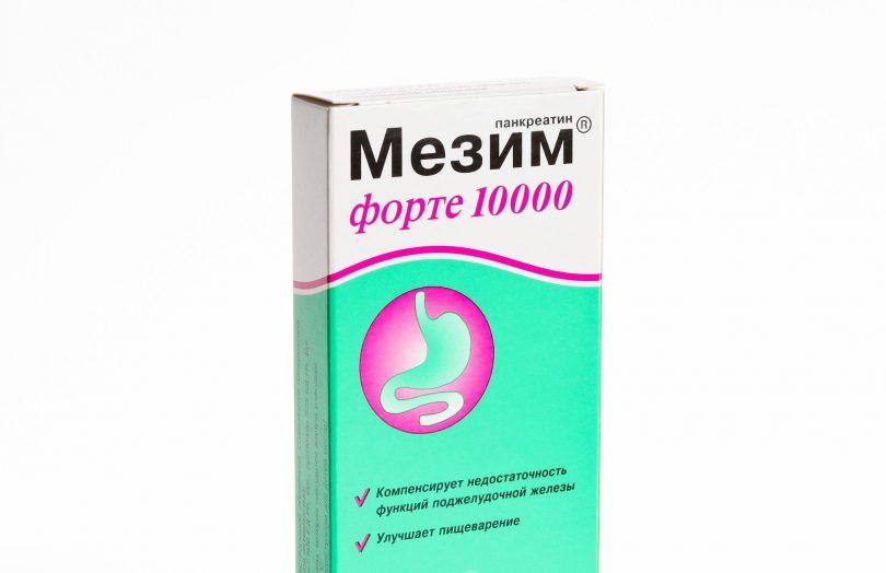 Мезим: от чего помогает лекарство?