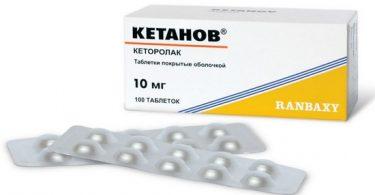 Эффективен ли Кетанов при боли?