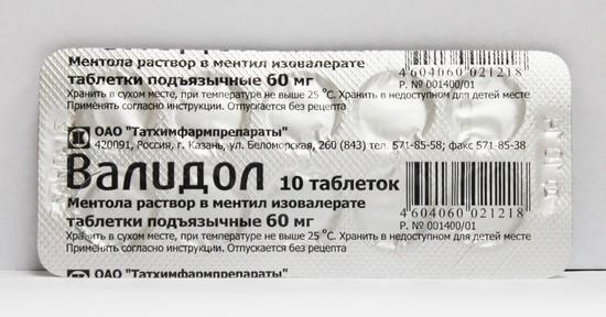 Валидол в таблетках: показания и способ применения