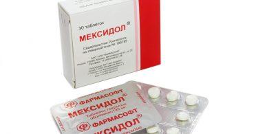 Как применять мексидол в уколах и таблетках?