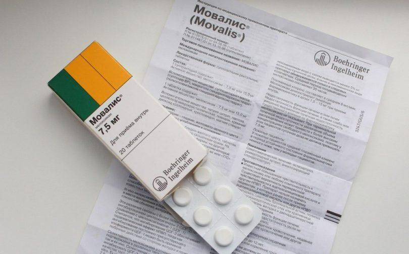 «Мовалис» или «Диклофенак» - что лучше и эффективнее?