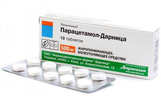 парацетамол, от чего помогает