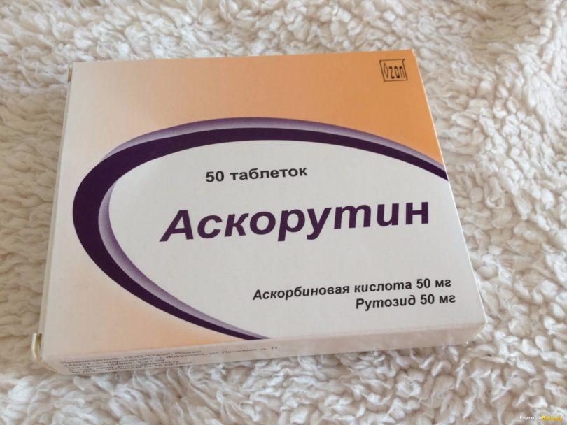 Аскорутин: от чего помогает этот препарат?