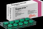 В чем эффективность Баралгина от боли?