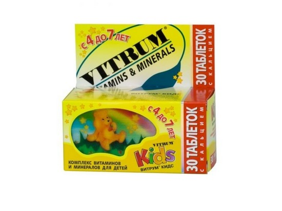 Детские витамины Витрум: состав