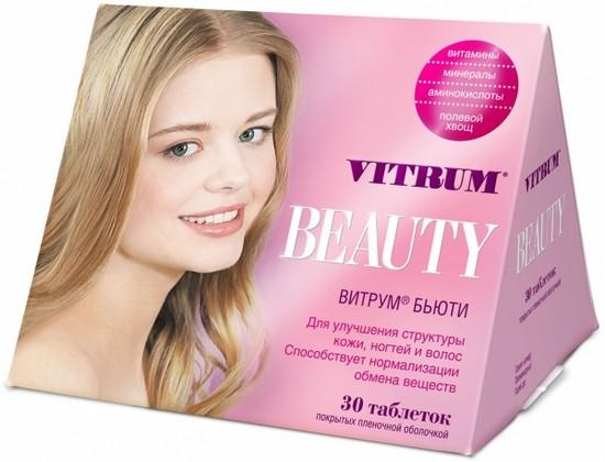 Витамины Витрум для женщин
