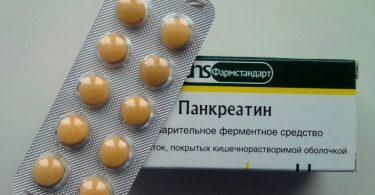 От чего помогает Панкреатин