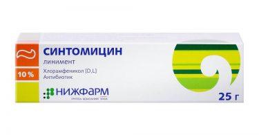 Как применять синтомициновую мазь?